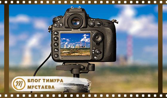 фотоаппарарат на штативе