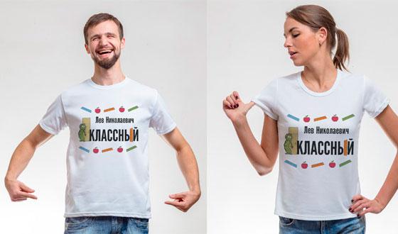 футболка для него и для нее