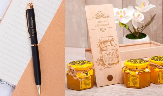 ручка и мед