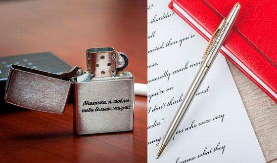 зажигалка и ручка