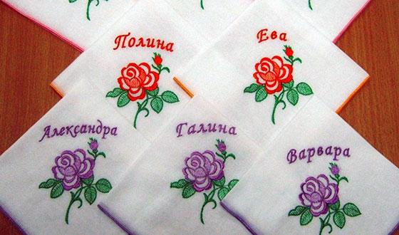 именные платочки