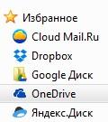 облачные виртуальные диски