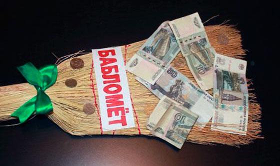 Подарки из денег своими руками
