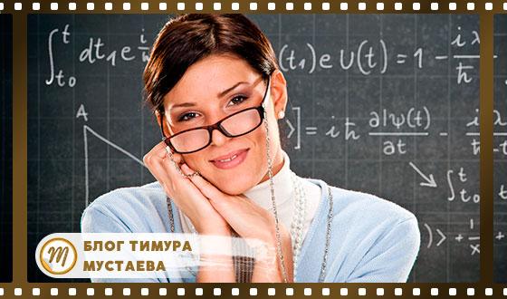 что подарить преподавателю женщине