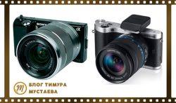 что такое системный фотоаппарат