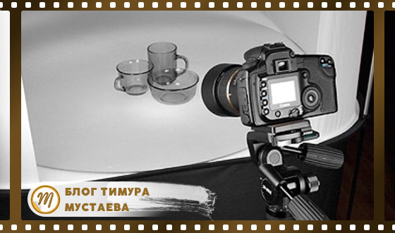 настройки фотоаппарата для предметной съемки