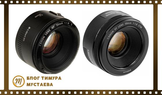 объективы canon ef 50mm f1.8