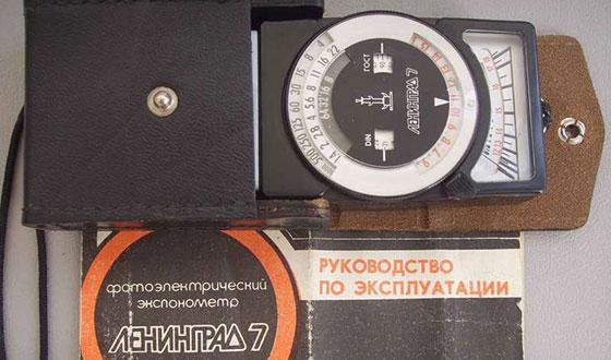 экспонометр ленинград 7