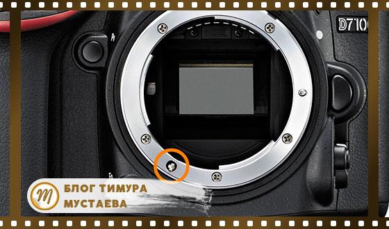 отвертка в фотоаппарате что это