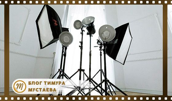 Постоянный свет для фотостудии