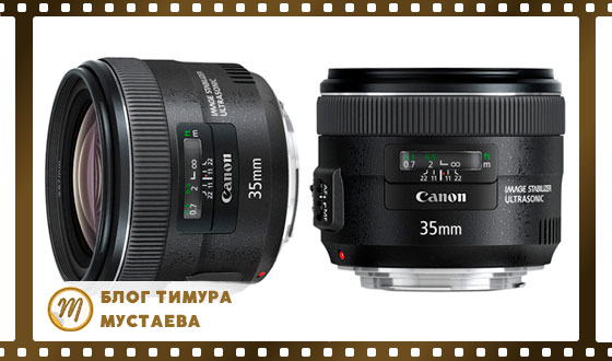 canon ef 35mm f 2 is usm обзор объектива