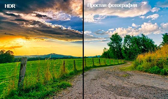 простая фотография и hdr