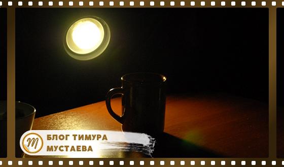 Контровой свет в фотографии