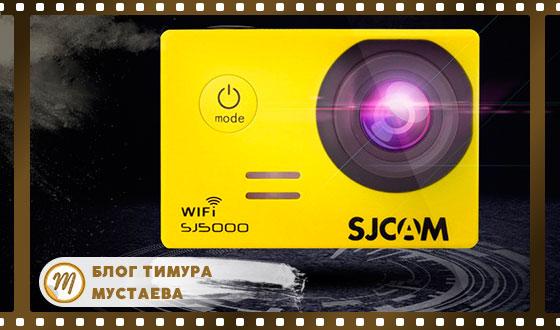 sjcam sj5000 обзор экшн камеры